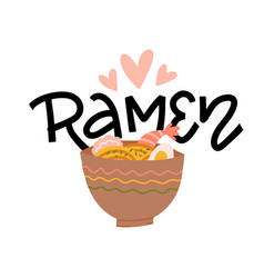 Ramen noodle bowl with food and hearts cute vector