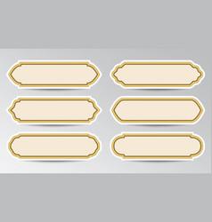 Arabic banner template vector