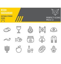 rosh hashanah line icon set hanukkah collection vector image