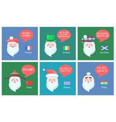 santa claus set of banners vector image