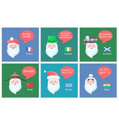 santa claus set of banners vector image