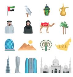 United Arab Emirates Flat Icons vector image