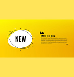 new symbol special offer sign vector image