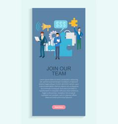 Teamwork development company app slider vector