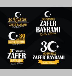 Zafer bayrami banners symbol group vector