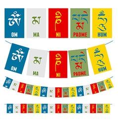 Buddhist Mantra vector image