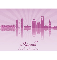 Riyadh skyline in purple radiant orchid vector