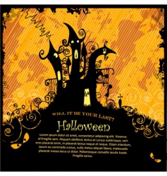 Halloween party invitation vector