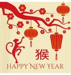 Chinese New Year card design vector image vector image