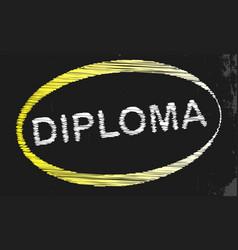 Diploma blackboard vector