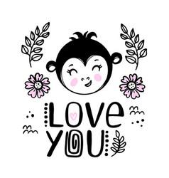 love me monkey bacartoon clip art vector image