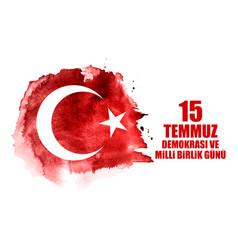 15 july happy holidays democracy republic of vector