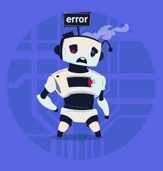 Cute robot error modern artificial intelligence vector
