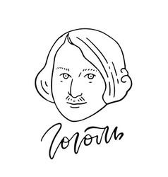 nikolai gogol - great russian writer - line art vector image