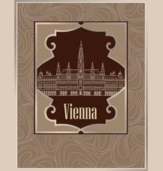 vienna cityscape famous landmark wien city street vector image