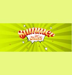 summer sale volumetric vintage text on speech vector image