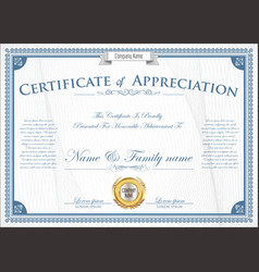 certificate or diploma retro design template 4 vector image
