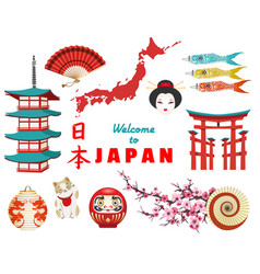 Japanese culture icons on white background vector