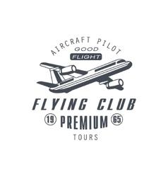 Premium Fluying Club Emblem Design vector