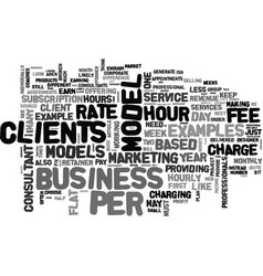 What s your business model text word cloud concept vector