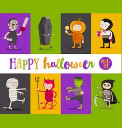 set of halloween cartoon characters vector image vector image