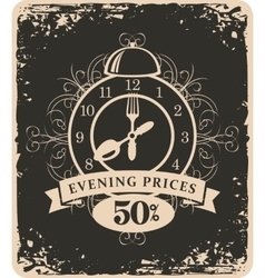 advertising discount evening in a restaurant vector image vector image