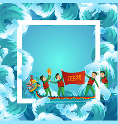 Dragon boat festival colorful poster vector