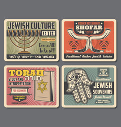 jewish symbols of judaism religion and culture vector image
