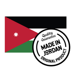 Made in jordan label on white vector