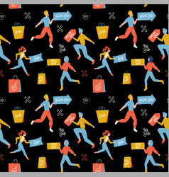 seamless pattern with isolated people on shopping vector image