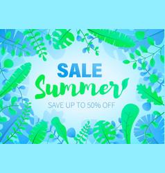 summer sale beautiful vector image