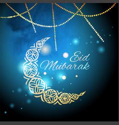 eid mubarak greeting card template vector image