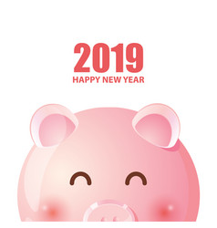 Cute piggy for the chinese new year 2019 vector