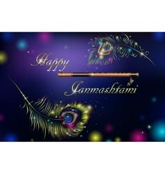 Festival of Happy Krishana vector