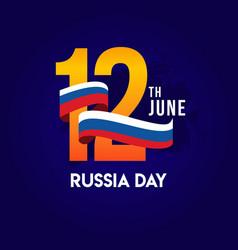 Russia day template design vector