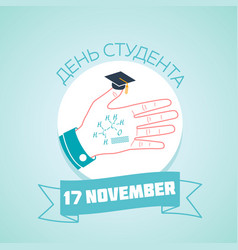 Russian banner on student day vector
