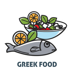 delicious natural greek food promotional poster vector image