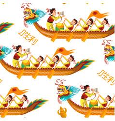 dragons boats seamless pattern vector image