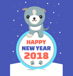 happy new year wintertime vector image