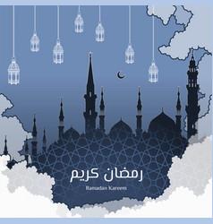 islamic greeting card design ramadan kareem vector image