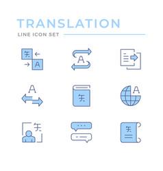 Set color line icons of translation vector