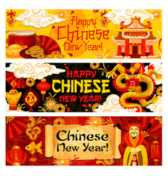 happy chinese new year traditional banners vector image