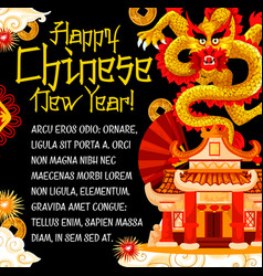 Chinese new year temple card with festive firework vector