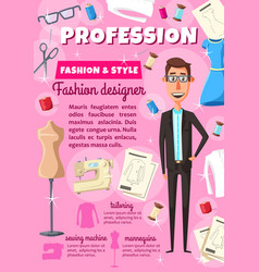 designer profession poster with sewing equipment vector image