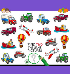 Find two the same vehicles pictures game vector