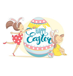 Funny happy easter greeting card with girls vector