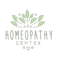 Homeopathi center logo symbol vector