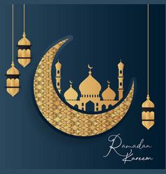 Ramadan kareem golden moon invitation card vector