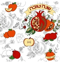 Seamless pattern with apples and honey hand vector