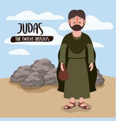 twelve apostles poster with judas in scene in vector image